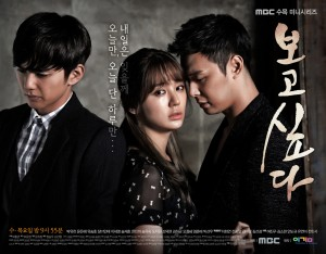 I_Miss_You_-_Korean_Drama-p1