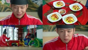 RooftopPrinceEpisode2038