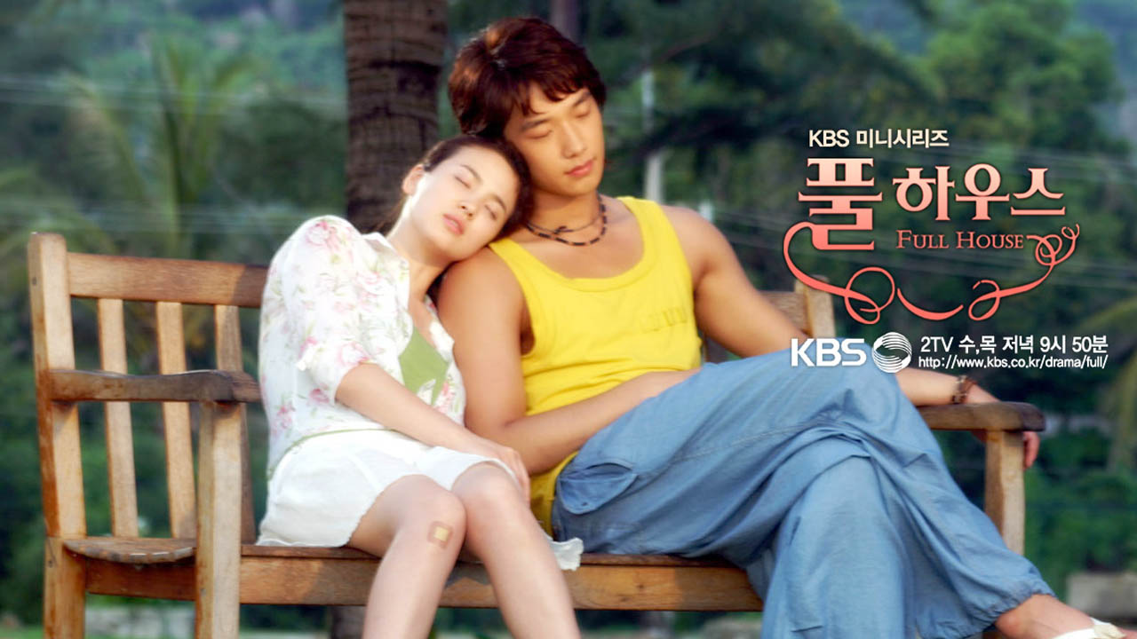 adegan romantis dalam drama korea full house