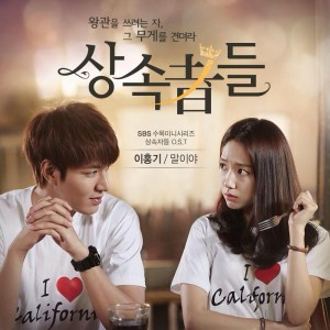 Top Korean Dramas Based In High School | Drama And Movies